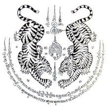 Tiger-Thai-Tattoo